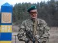 На страже: Артем Федецкий задержал нарушителей на границе Украины