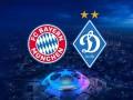 Стала известна заявка Динамо на матч с Баварией