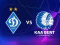 Динамо - Гент 3:0 как это было