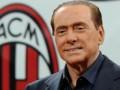 Берлускони запретил Милану проводить трансферы - СМИ