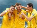 УАФ утвердила места проведения товарищеских матчей сборной Украины перед Евро-2020