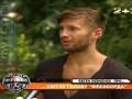 Евгений Левченко анализирует Фейеноорд для Динамо