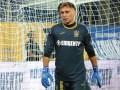 Шевченко довызывал в сборную голкипера Александрии из-за травмы Бойко