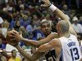 NBA: Время Магии