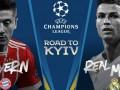 Бавария – Реал Мадрид 1:1 онлайн трансляция матча Лиги чемпионов