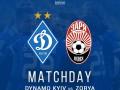Динамо – Заря: видео онлайн трансляция матча