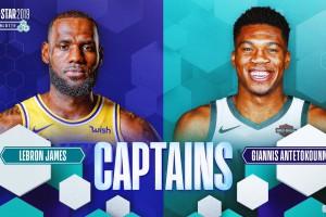 Стали известны стартовые составы и все резервисты Матча звезд НБА