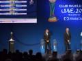 Клубный чемпионат мира: Гремио – первый финалист турнира