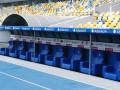 На НСК Олимпийский в Киеве установили новые скамейки запасных