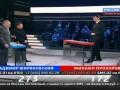 Аналитик. Жириновский песочит фанатов футбола