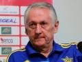 Фоменко: Перед Евро проведем с игроками два сбора