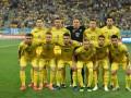Сборная Украины на Евро-2020 сыграет в новой форме
