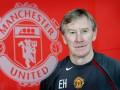 Умер тренер Манчестер Юнайтед, который воспитал Бекхэма, Невилла и Гиггза