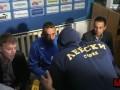 Фанаты Левски во время пресс-конференции раздели тренера команды