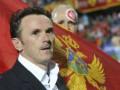 Тренер Черногории: Англия боится матча, больше чем мы