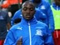 21-летний футболист умер от удара молнии во время матча