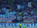 Ультрас Динамо вывесили баннер о России и UEFA