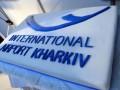 UEFA протестирует украинские и польские аэропорты
