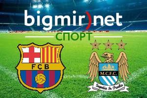 Барселона - Манчестер Сити: Когда и где смотреть ответный матч 1/8 финала Лиги чемпионов
