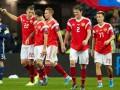 Россию могут отстранить от участия на Евро-2020