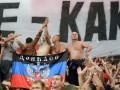 Фанаты Спартака призвали не поднимать на стадионе тему войны на Донбассе
