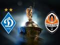 Динамо - Шахтер 0:0 онлайн трансляция матча 1/8 финала Кубка Украины