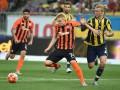 UEFA повторно отклонил протест Фенербахче на матч с Шахтером
