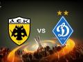 АЕК – Динамо Киев 1:1 онлайн трансляция матча Лиги Европы
