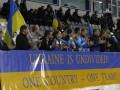 Во имя мира: Как Украина победила США в товарищеском матче (ФОТО)