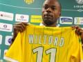 Вильтор возобновил карьеру футболиста
