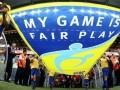 Федерация футбола Гватемалы претендует на награду FIFA Fair Play Award
