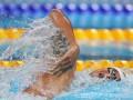 Романчук завоевал бронзу Олимпиады в Токио