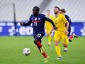 Лидер сборной Франции покинул расположение команды после матча с Украиной