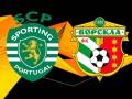 Спортинг – Ворскла 0:0 онлайн трансляция матча Лиги Европы начнется в 22:00