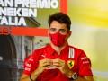 Леклер: Больших надежд на Гран-при Италии нет