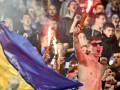 Невероятное шоу: Как фанаты на матче Динамо – Шахтер зажигали (фото)
