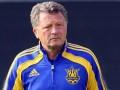 Маркевич: С основной задачей сборная Украины справилась