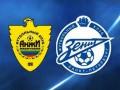 Зенит обыгрывает Анжи в матче 1/16 финала Кубка России