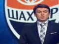 Луческу лукавит - журналист нападает на тренера Шахтера