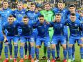 Украина – Чехия: команды определились с формой
