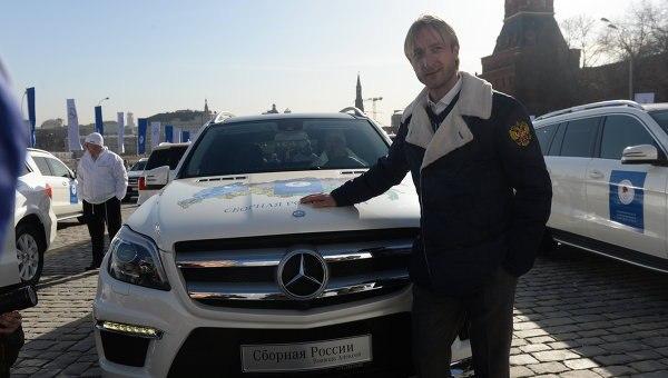 Евгений Плющенко со своим дорогим подарком
