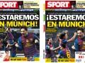 Испанская газета поменяла тираж из-за сексуального подтекста в снимке игроков Барсы