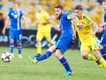 Капитан сборной Исландии: Не назвал бы сборную Украины неудачниками на Евро