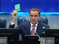 Павелко стал одним из кандидатов на должность члена Исполкома УЕФА