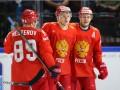 Австрия – Россия: видео онлайн трансляция матча ЧМ по хоккею