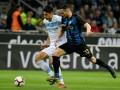 Интер - Лацио: прогноз и ставки букмекеров на матч Серии А