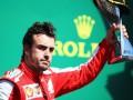 Формула-1. Алонсо: Второе место для меня как победа