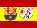 Испания. Барселона без проблем справляется с Райо
