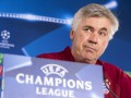 Анчелотти установил новый рекорд Лиги чемпионов