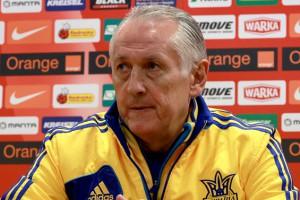 Фоменко: Матч с Англией станет игрой всей моей жизни